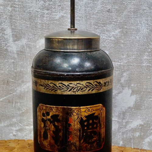 Large Antique Tole Tea Tin Table Lamp