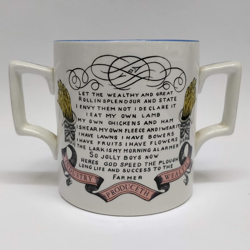 """God speed the plough"" Cider loving cup-general-store-no-2-3-main-637000196904505103.jpg"