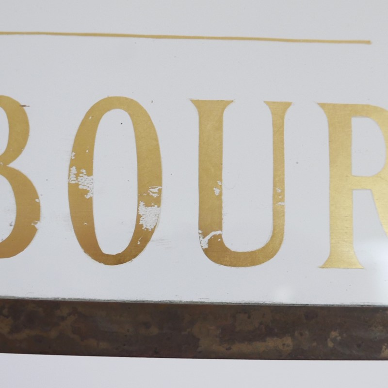 French Antique Bank Stock Exchange Glass Signs (2)-joseph-berry-interiors-img-3713-main-637472584333815094.JPG