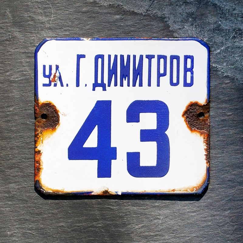 43 - Vintage Blue and White Enamel Door Number -ljw-antiques-1187-1-main-637302421106325380.jpg