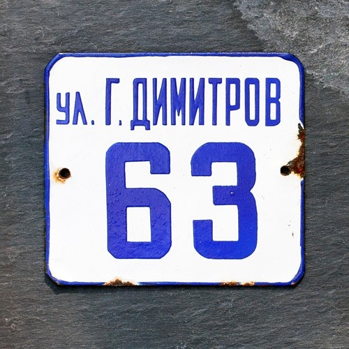 63 - vintage blue + white enamel door number
