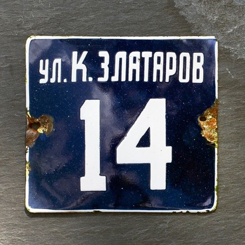 14 - vintage blue + white enamel door number