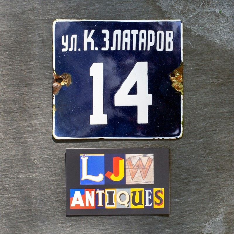 14 - vintage blue + white enamel door number-ljw-antiques-1191-2-main-637304594810651049.jpg