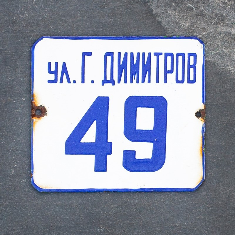 49 - Vintage Blue + White Enamel Door Number-ljw-antiques-1193-2-main-637325802210828902.jpg