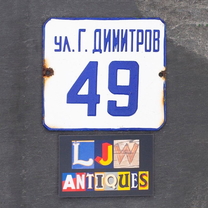 49 - Vintage Blue + White Enamel Door Number-ljw-antiques-1193-3-main-637325802320359703.jpg