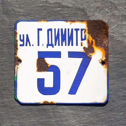 57 - vintage blue + white enamel door number