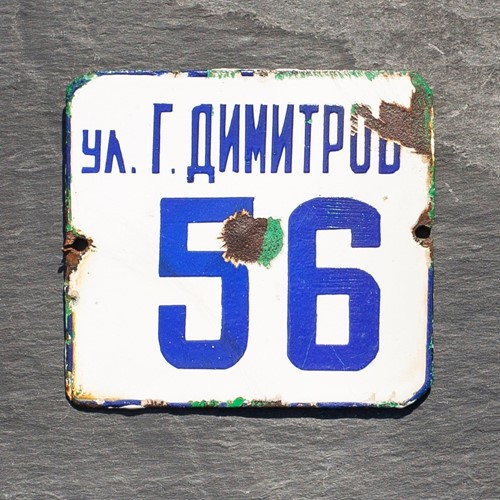 56 - vintage blue + white enamel door number