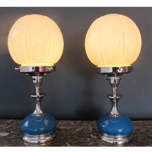 Pair of 1950s table lamps