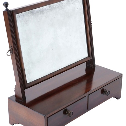 Georgian mahogany swing dressing table mirror