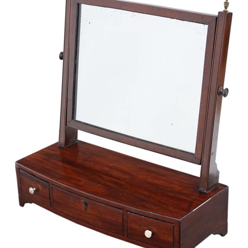 Georgian mahogany dressing table swing mirror