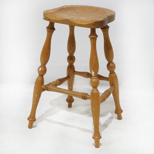 Modern Oak High Stool