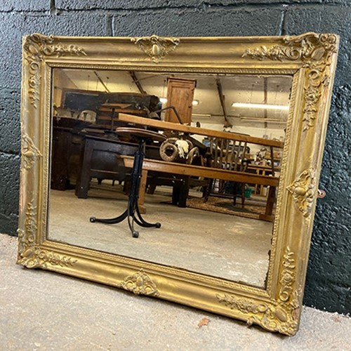 Gilt Wall Mirror with Floral and Foliate Decor