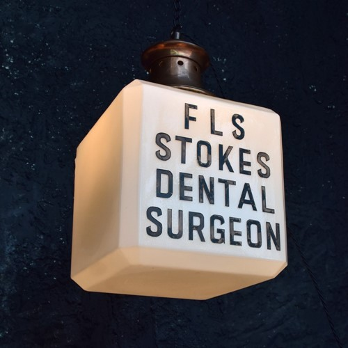 Dentists Trade Sign