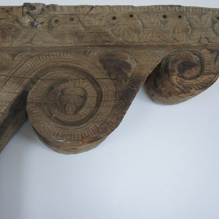 Afgan Carved Wooden Decoration