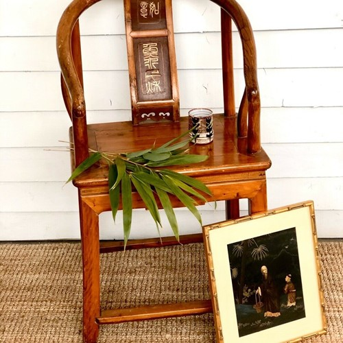 Antique Hardwood Chinese Horse Shoe Chair
